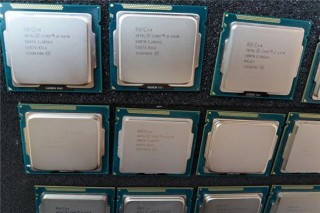Processor For Sell